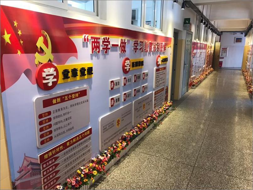 郑州党建文化长廊装修设计