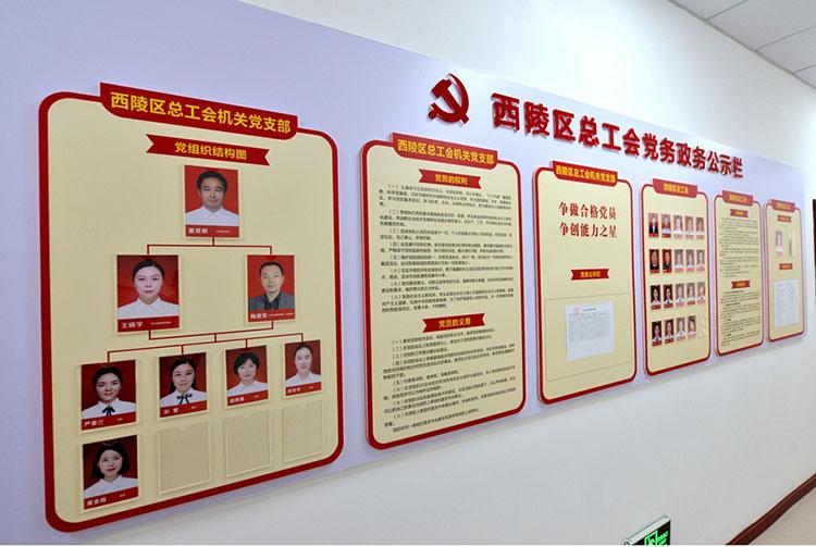 郑州机关文化展厅装修设计