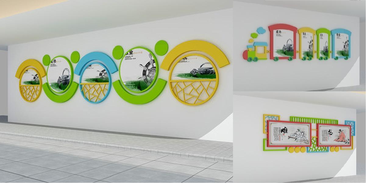 郑州校园文化长廊设计