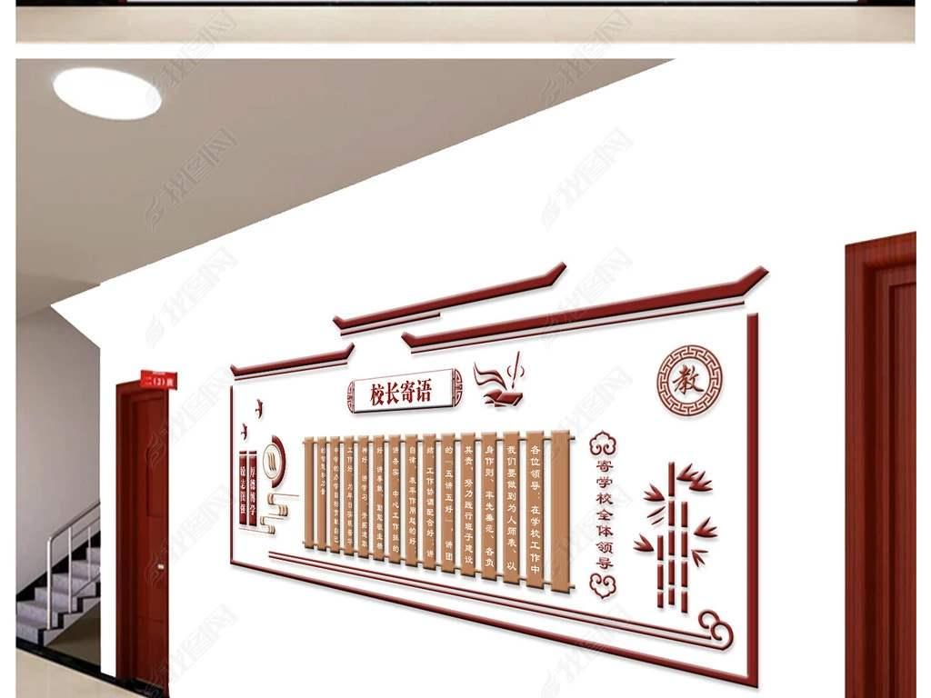 郑州学校楼道文化设计