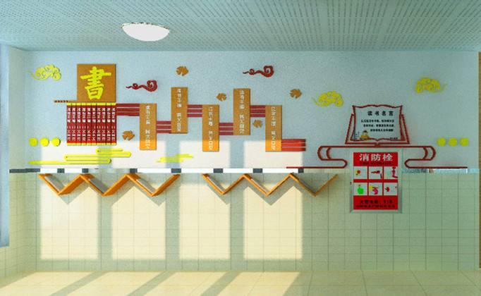 河南校园文化建设设计